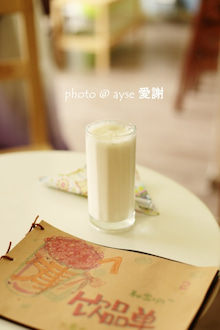 中国大連生活・観光旅行ニュース**-大連 万事屋 雑貨珈琲