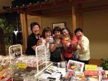 福田海産社長のブログ