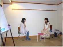 鹿児島 NLPメンタルコーチング 岩元應和心理相談室