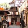 「仲源寺」雨止みが目疾地蔵尊にの画像