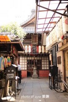 京都散歩の旅-仲源寺 目疾地蔵尊