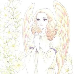 幸せを呼ぶ天使画☆7の画像