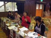 馮富久のブログ - Tomihisa Fuon's Blog-受付