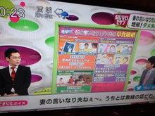法律でメシを食う30歳のブログ~露木幸彦・公式ブログ~-non2