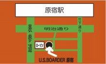 U.S.BOARDER 原宿 ブログ