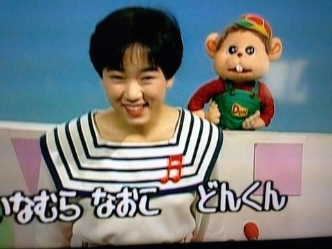 ワンツーどん   patric star
