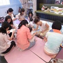 ママが英語で語りかけ&おててサインで子育て!~Littleぱぷーす@練馬・新宿・東京