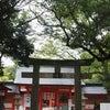 福岡&宮崎の旅~Part1 ♪の画像