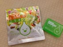 渡辺美奈代オフィシャルブログ「Minayo Land」powered byアメブロ-__.JPG