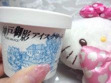キティーちゃんブログ-HI3H0499.jpg