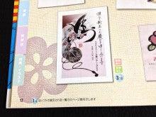 横浜女性書道家 紅花 心に響く書を