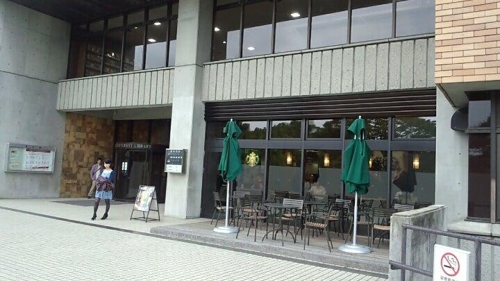 大学 図書館 名古屋