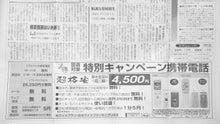 $日本人の進路-在日特権08
