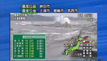 東日本大震災気仙沼