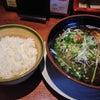 麺屋新月~六倉会スタンプラリー4巡目~の画像