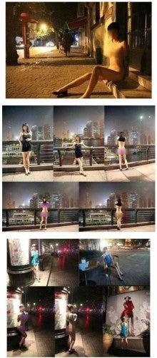 上海の若い女性が街中で裸の公然猥褻写真がネットに