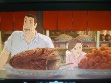 千尋 千 食べ物 と お父さん の 神隠し 『千と千尋』で父が食べていた謎肉の正体が発覚! 「マジ!?」「謎が解けた」