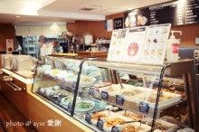 京都散歩の旅-京都 Café & Meal MUJI
