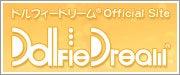 ドルフィードリーム オフィシャルサイト