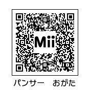 トモダチコレクション  (トモコレ)  芸能人  Mii  ~作り方(作成画像)~-尾形qr