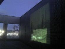 ■まるごと博物館た~い! NPO法人大牟田・荒尾炭鉱のまちファンクラブ ブログ-星空上映会の試行