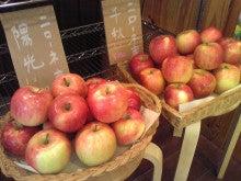 コミュニティ・ベーカリー                          風のすみかな日々-りんご