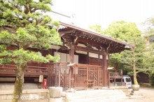 京都散歩の旅-京都 天性寺