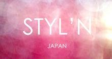 $  STYL'N スタイリン 添田 知博 ブログ