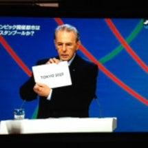 東京オリンピック決定