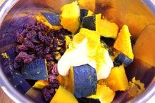 料理研究家YUKI(ゆき)の健康レシピ~食材の意外な効用・効能を知っていましたか♪~-かぼちゃのカレー風味サラダ