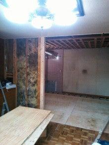 章愛建設のブログ