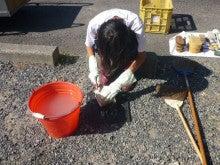 香川掃除に学ぶ会
