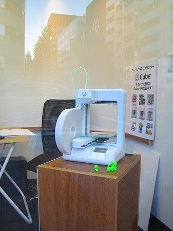 Cube 3Dプリンター