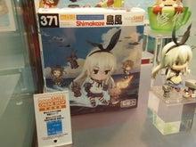 おもちゃ屋の始め方。美少女フィギュア専門店   限定市場 店長のショップを開業する方法