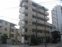 ☆平成リハビリテーション専門学校生の賃貸情報(新築あり)☆ 学校から徒歩3分の太陽土地建物株式会社です
