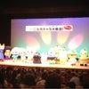 信濃毎日新聞140周年イベントの画像