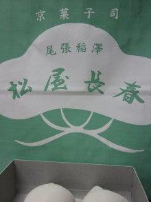 料理教室 「心」~kokoro~