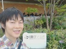 肩こり、腰痛 板橋療法院-藤子・F・不二雄ミュージアム