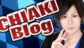 フレッシュ千秋くんのブログ