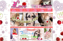 $株式会社コミュニケーション・ワーク-日本橋のデリバリーヘルス【LOVE】