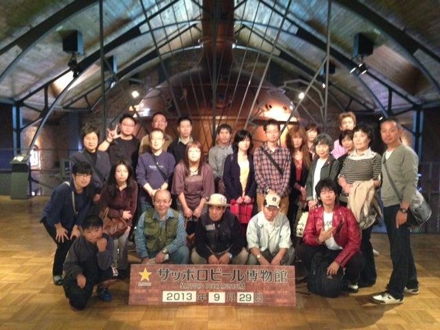 北海道札幌聴覚障害者協会北区支部のブログ