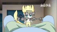 けー猫にっき-8