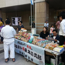 武道フェス開催中