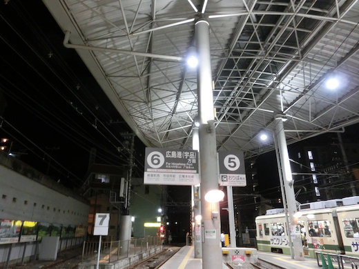 三津村 ~西広島でステキな出会い~ | 今夜もごちそうさま なんしぃ ...
