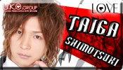 歌舞伎町ホストクラブ LOVEの霜月たいがのブログ