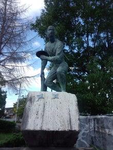 忍者・飛竜