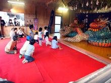 吉賀町移住者のブログ-kagu1