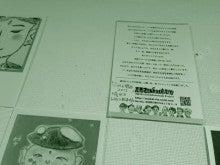 ◆ cinemazoo-石巻からのピースカード