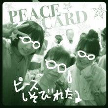◆ cinemazoo-乙女3人
