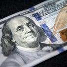 米、新100ドル紙幣を発行の記事より